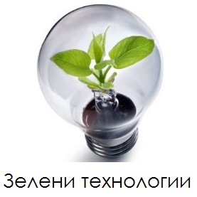Percenta Green Technology